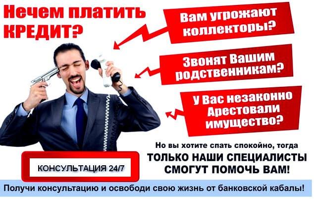 консультация по кредиту по телефону центр займ омск