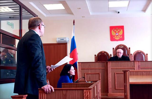 Защита интересов предстваителем в суде
