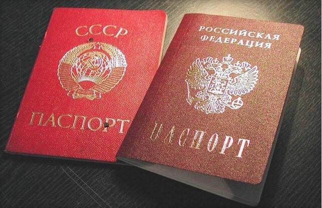 Как установить юридический факт проживания в судебном порядке: документы, рекомендации + образец заявления об установлении факта места жительства в определенном месте на территории России