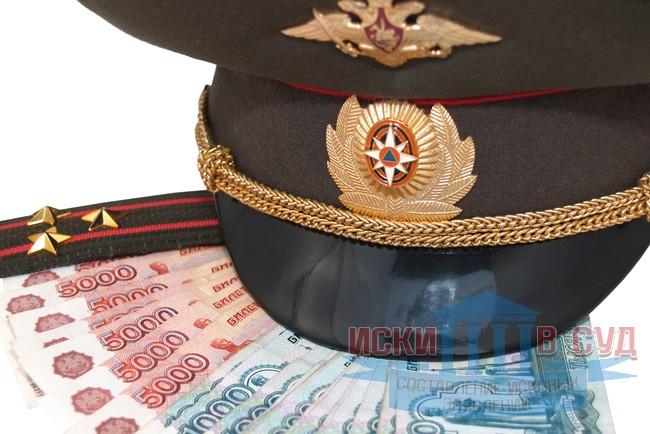 Военная ипотека при разводе: подлежит ли разделу квартира, приобретенная по НИС: обзор судебной практики