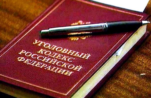 Халатность ст. 293 УК РФ: комментарии, за что можно привлечь, ответственность