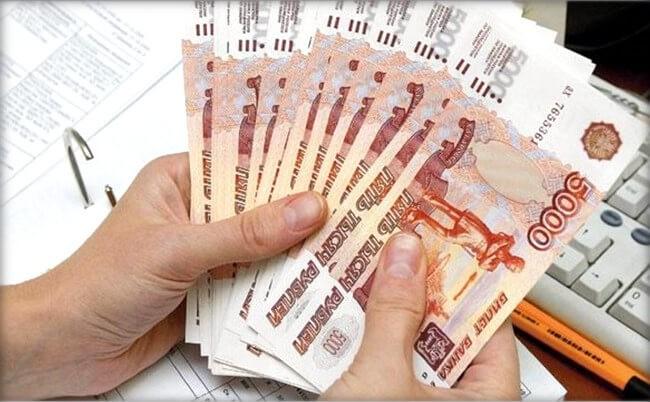 Выплата долгов кредиторам в конкурсном производстве