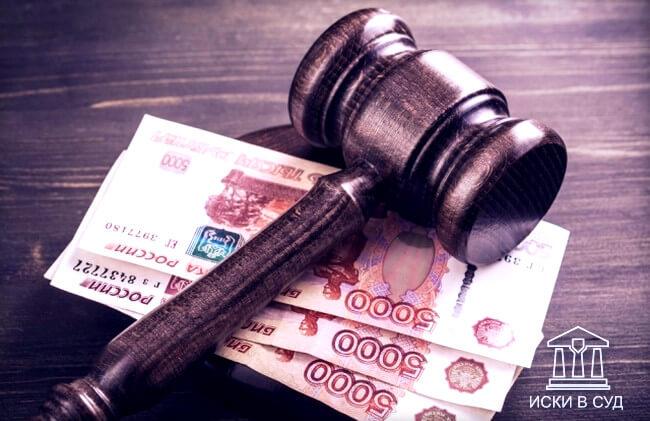 Каквзыскать задолженность без договора полезные советы и рекомендации
