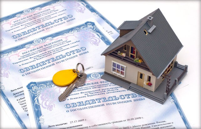 Юридическая консультация жилищного юриста