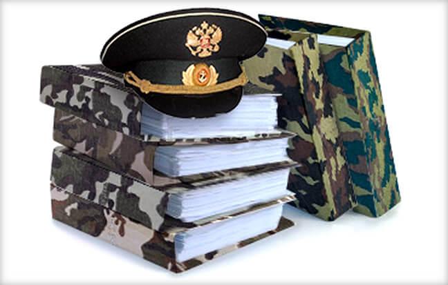Юридическая помощь военнослужащим