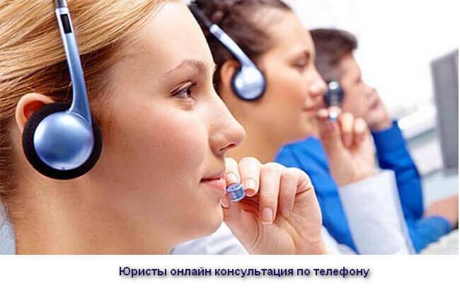 юридическая консультация ленинградская