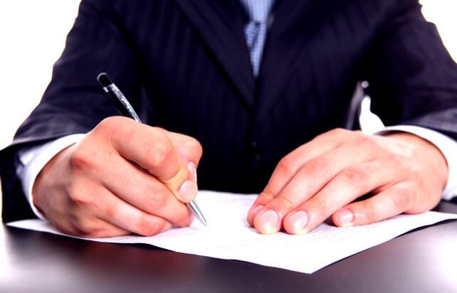 Работа юрист по взысканию задолженности