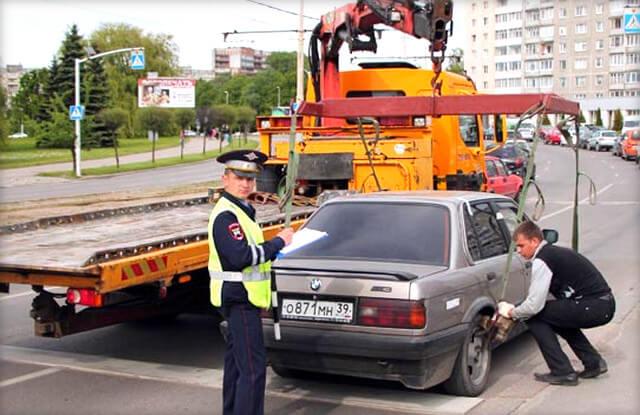 Задержание автомобиля на штрафную стоянку