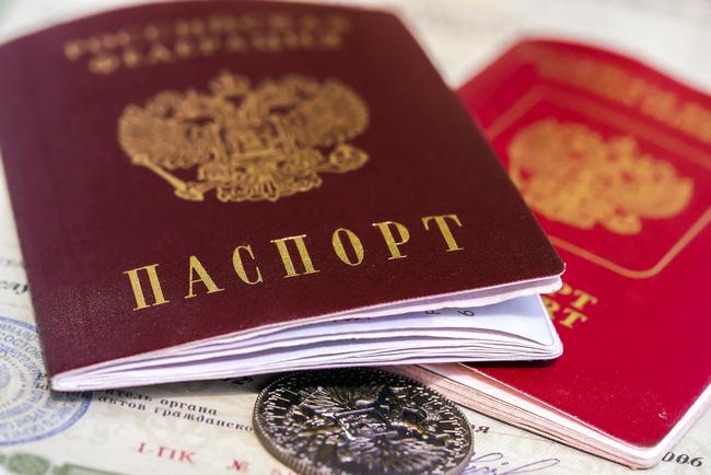 Как поменять паспорт при смене фамилии после замужества, какие нужны документы