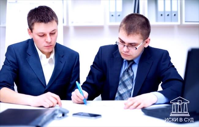 Как отменить судебный приказ по кредитному договору, полезные советы + возражение на судебный приказ по кредиту