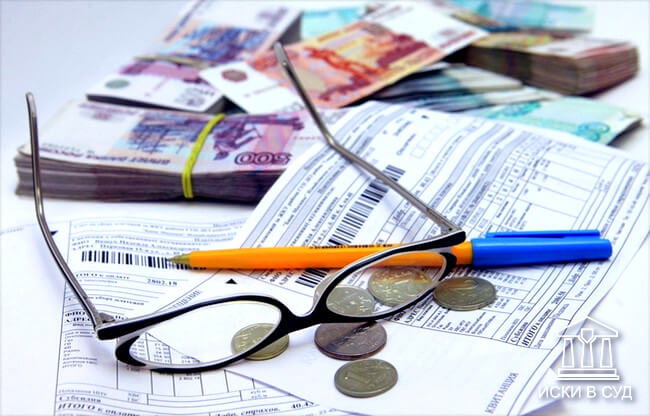 Как отменить судебный приказ о взыскании задолженности по ЖКУ коммунальным платежам