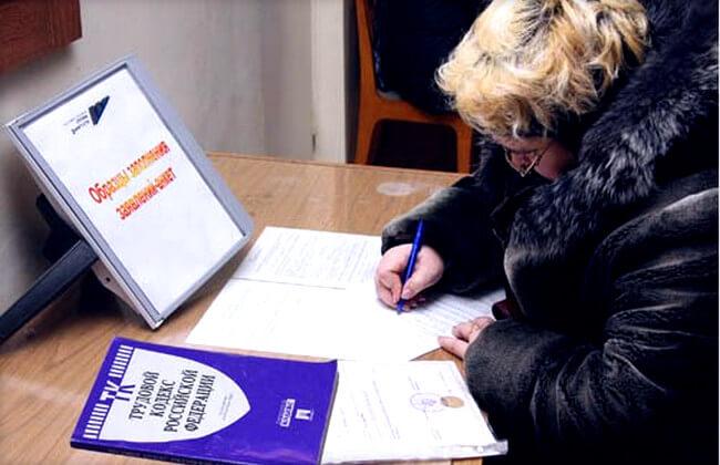 Жалоба на работодателя в трудовую инспекцию – как пожаловаться в инспекцию по труду, если нарушены права работника