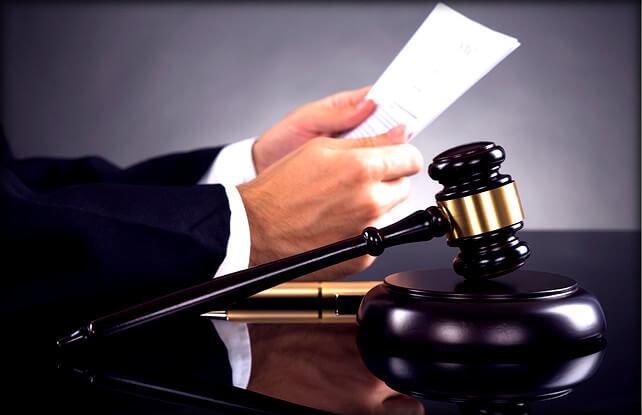 жалоба о несогласии с решением суда образец