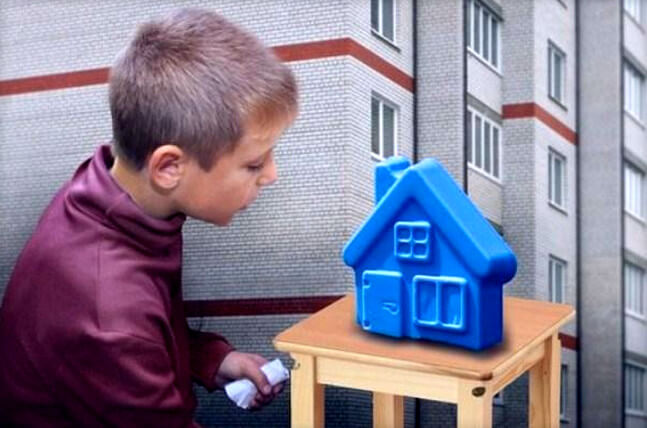 образец иска о предоставлении жилья сироте - фото 7